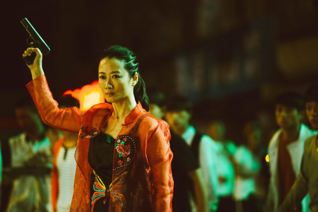 Zhao Tao/Ash Is Purest White